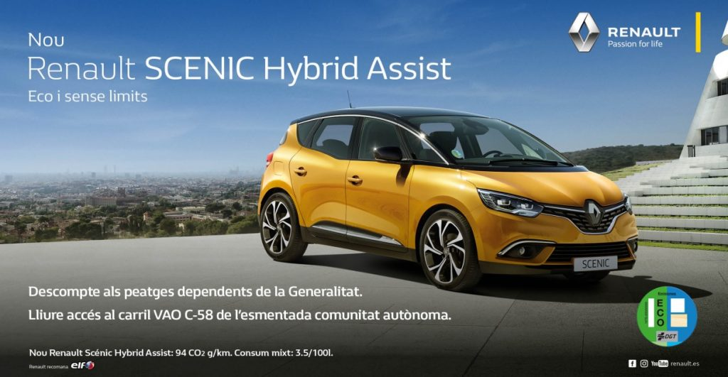 scenic hybrid assist